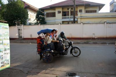 Don Khone, Lao