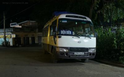 Луанг Прабанг - Ханой автобусами
