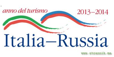 Бесплатные визы в Италию