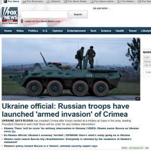Российские войска начали военное вторжение в Крым