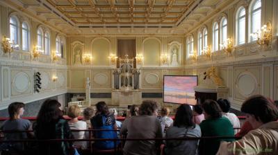 Государственная академическая капела