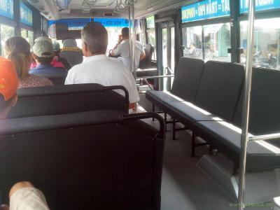 Местные автобусы в Ньячанге
