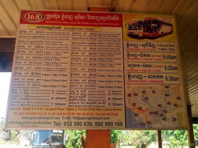 Автобусы из Камбоджи в соседние страны