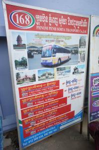 Автобусы из Сиануквиля (Sihanoukville)
