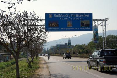 На мотобайке по Тайланду