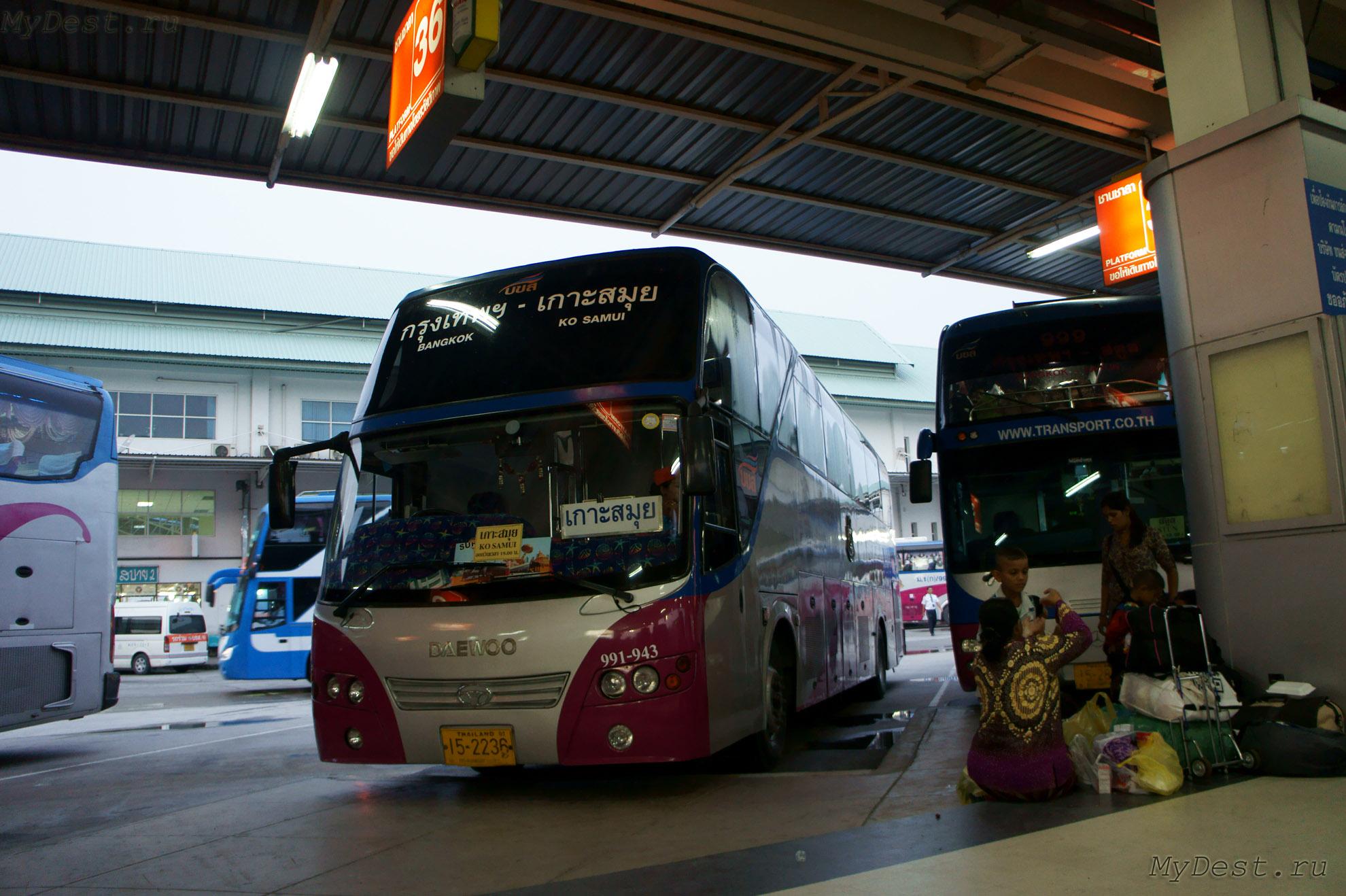"Автобус VIP-24  до <a href=""/tag/Самуи/"" class=""taglink"">Самуи</a>"