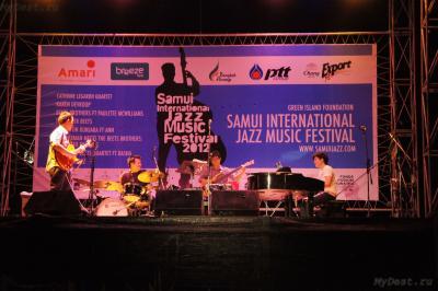 Самуи-2012