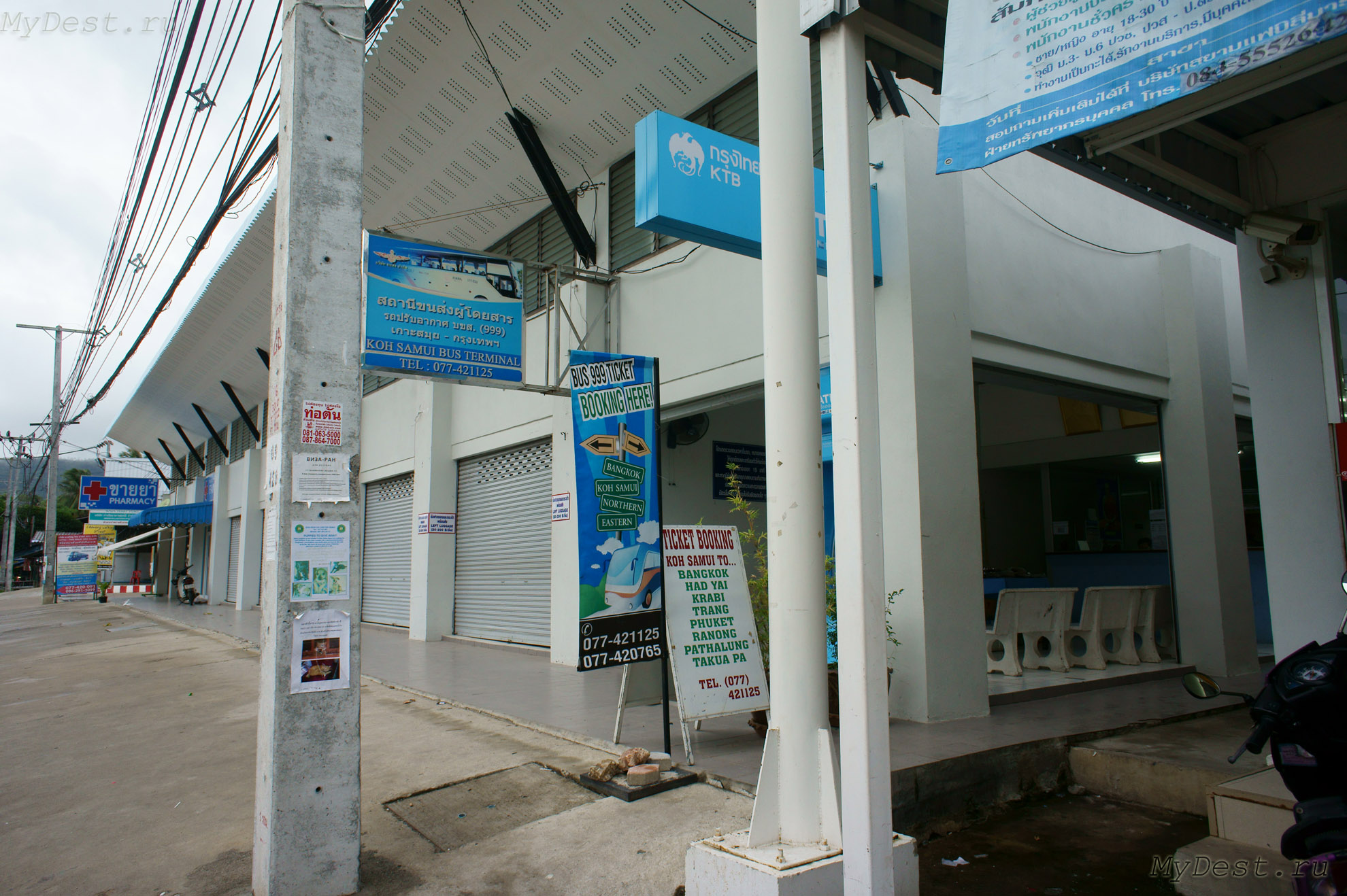 Samui bus station
