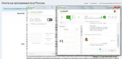 Охота на программиста в России