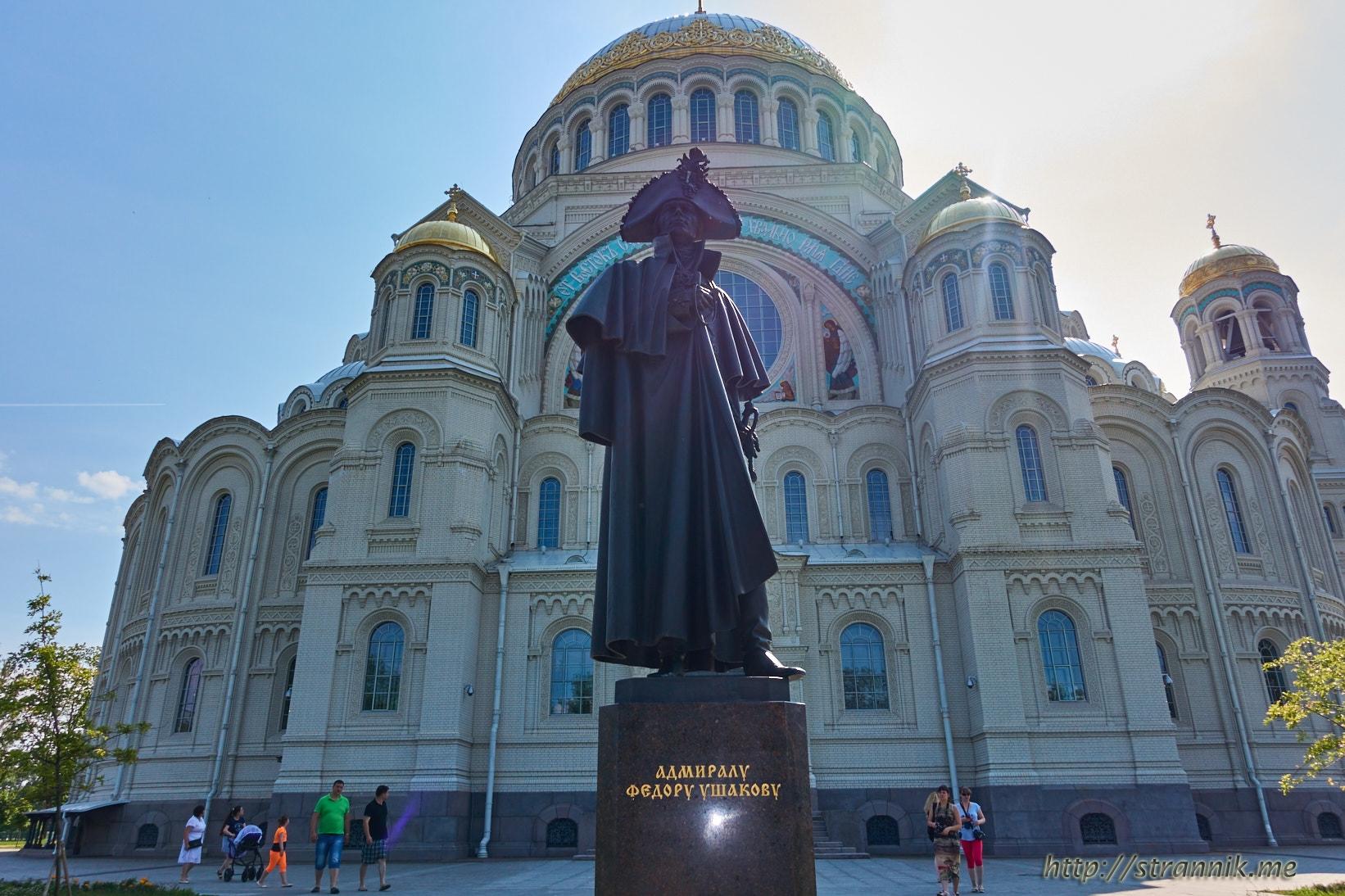 Фото в стекле на памятник москва анну