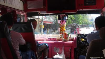 Как доехать из Чиангмая (Чианграя) к границе с Лаосом (Чианг Кхонг)