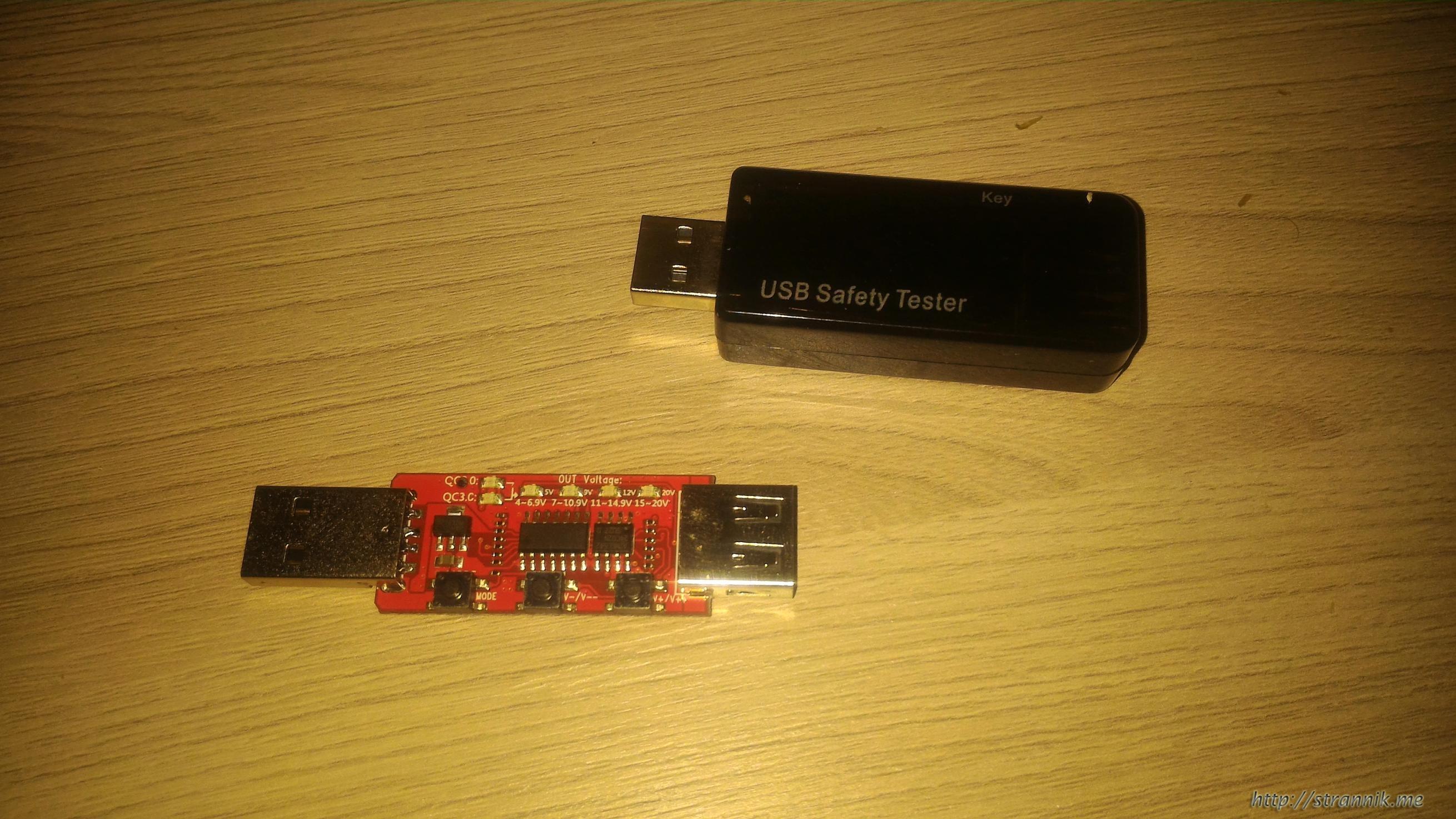 USB-тестер + триггер